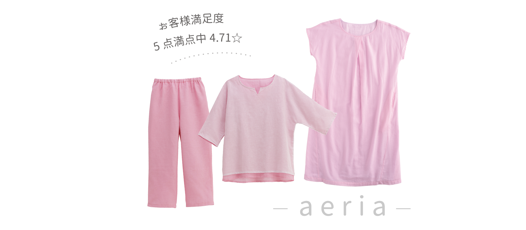 aeria.png