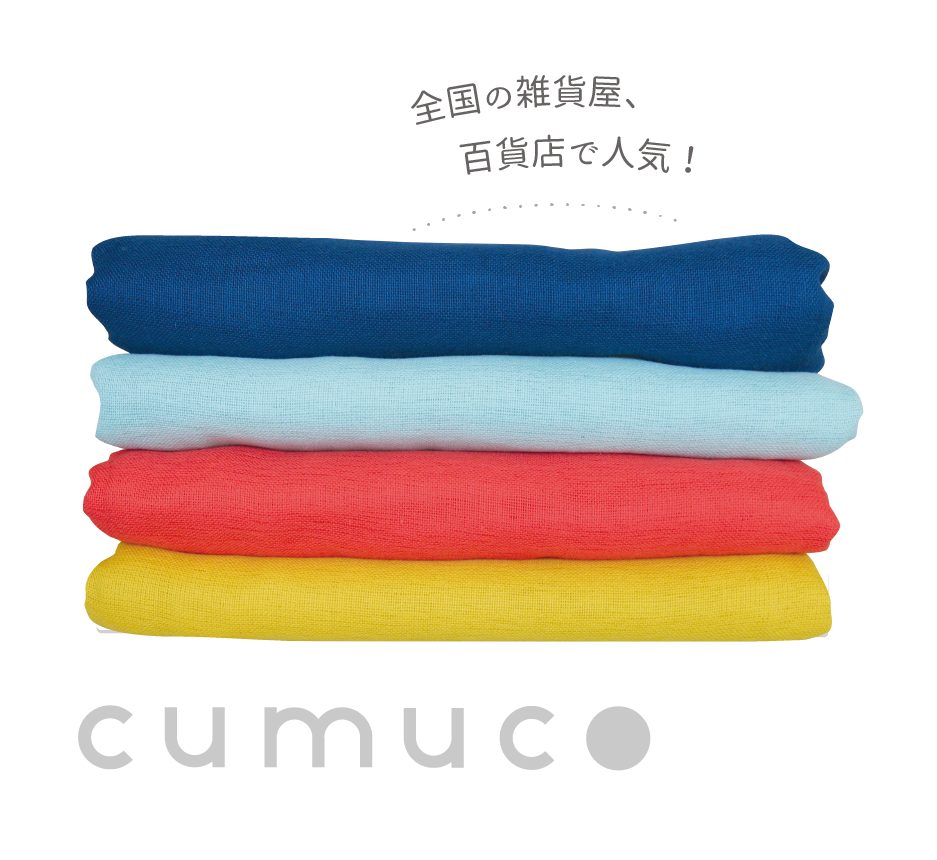 cumuco_image.png