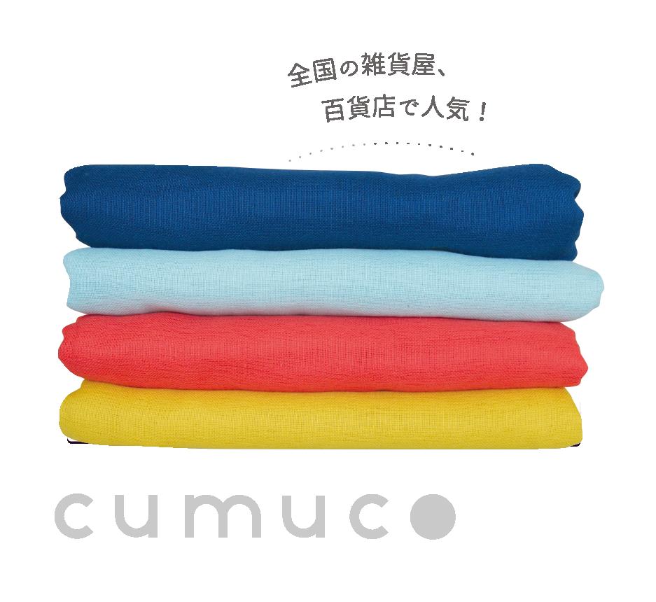 cumuco_image.png