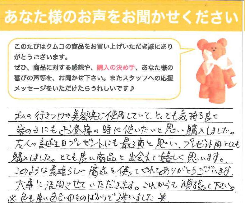 花田、H.K、青森県.jpg