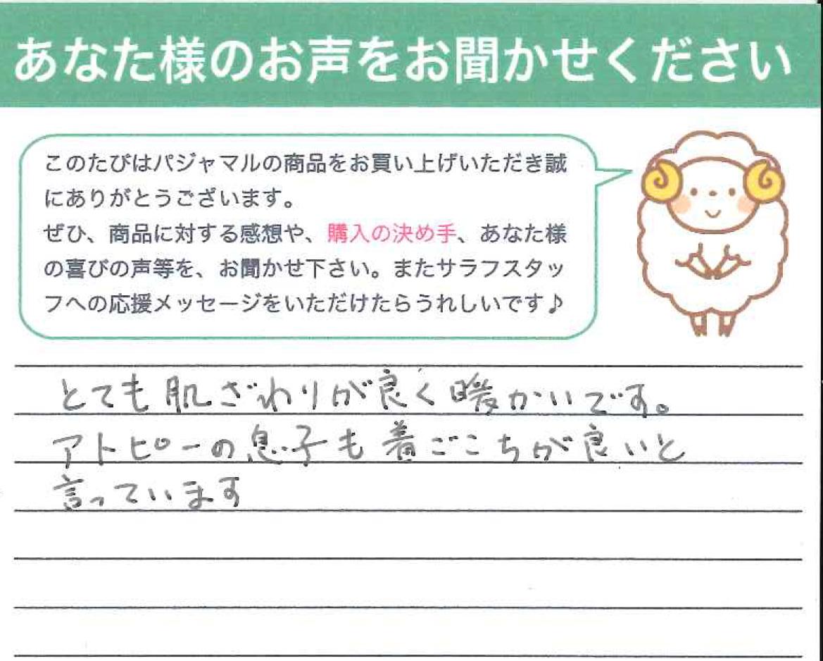 PJ、M.H、東京都3.jpg