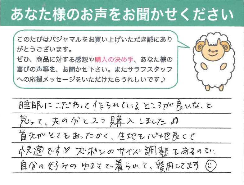 大阪府 福田様.jpg
