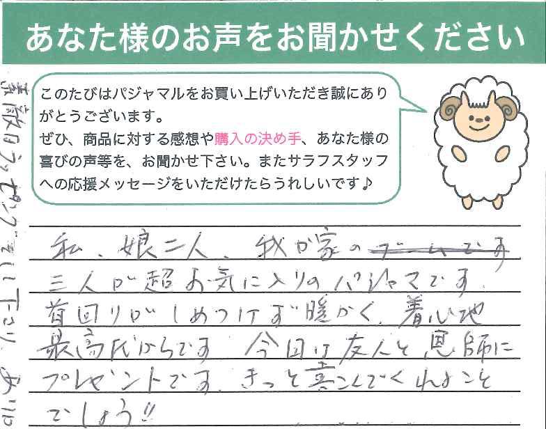 兵庫県 語るシャンソン歌手様.jpg