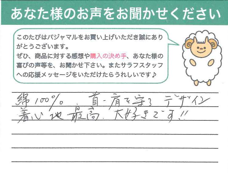 兵庫県 ゆうゆう様.jpg