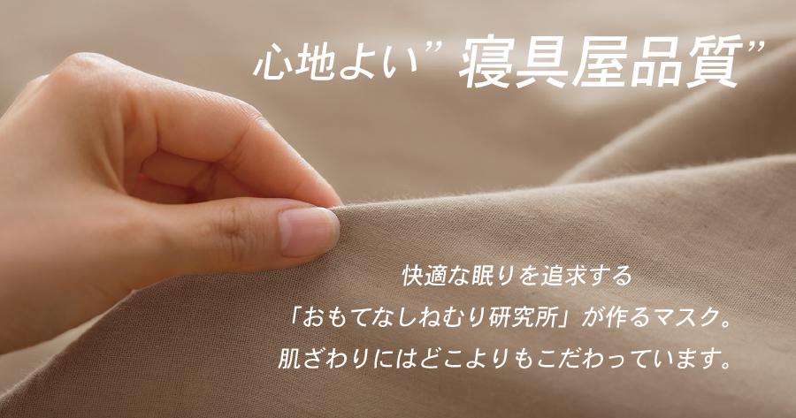 mask_main4.jpg