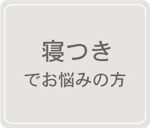 netsuki.png