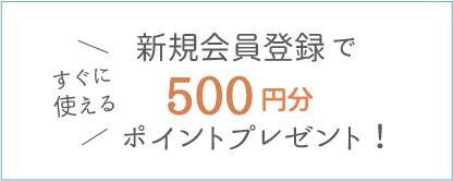 shinkikaiin_banner.png